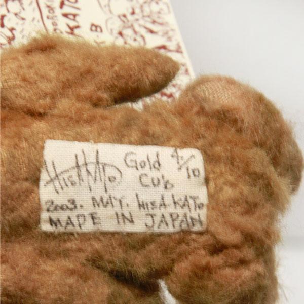 Gold Cub by Hisa Kato